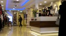 Boutique Interior Photo