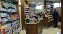 Pharmacy Interior Photo 3