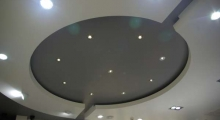 Pharmacy Ceiling Detail 3
