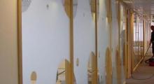 System 5000 Glazing Frosting
