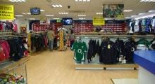 Sports Shop Interiors Photo 2